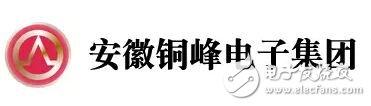 全球薄膜�容巨�^大�P�c(三���尖梯�著名薄膜�容生�a�S家)