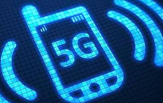 国内首个5G电话广州成功通话  中兴联合中移动再...