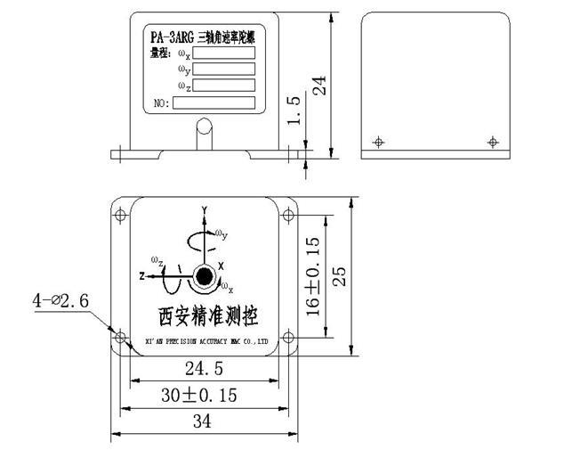 单轴MEMS角速率陀螺及三轴MEMS角速率陀螺