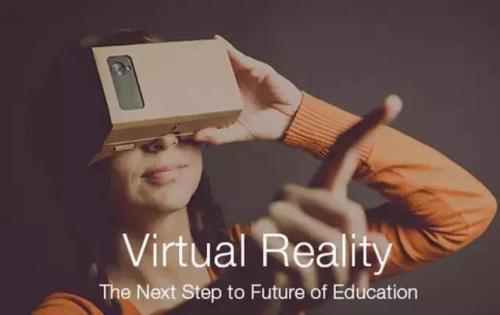 将VR技术引进教育行业会擦出什么火花?