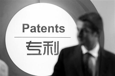 高通与华为签协议解决专利费分歧,英飞凌8.5亿美...