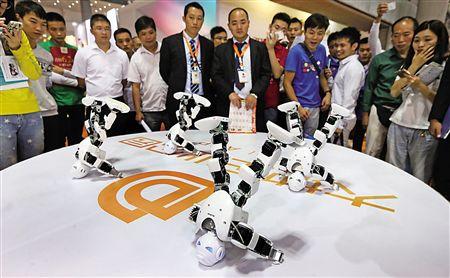 """陪你聊天:人工智能机器人可以""""活跃""""在办公室!"""
