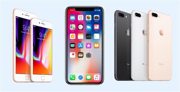 """iPhone 2019年变脸,传苹果将移去""""刘海..."""