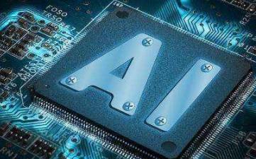 AI芯片是无人车领域的一个重要战场