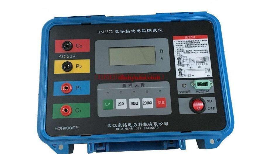 接地电阻多少以上是安全的_防雷接地电阻是多少
