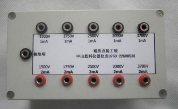 一文看懂绝缘电阻和接地电阻的区别