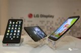 LG Display有望打破三星垄断,首次为华为供应OLED面板