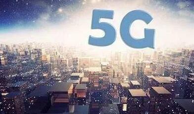 首个5G电话打通是真是假_5G商用或提前