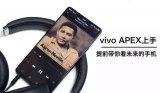 vivoAPEX全面屏概念机评测:iPhoneX...