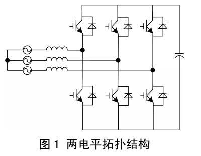 多变量保护控制策略下换流器对并网点电压支撑作用研究