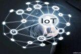 人们需要关注物联网开发的几项技术