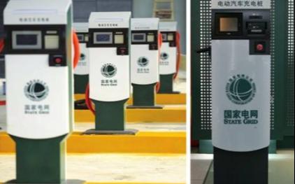 全球电动汽车充电桩竞争格局分析