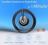 只要一分钟,让你的自行车变电动的