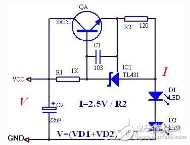 s8050開關應用電路圖大全(LED恒流供電/門控開關)