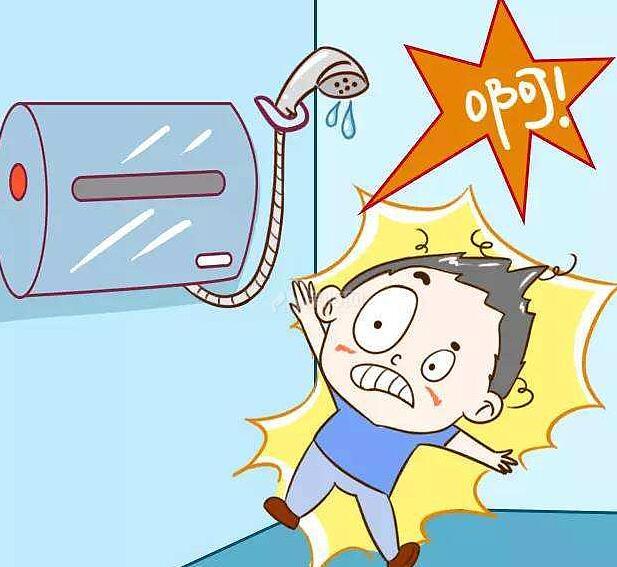 漏电�y��:(�y�k�c���!�f_漏电是怎么回事_漏电故障的主要危害有哪些_漏电怎么处理 - 全文