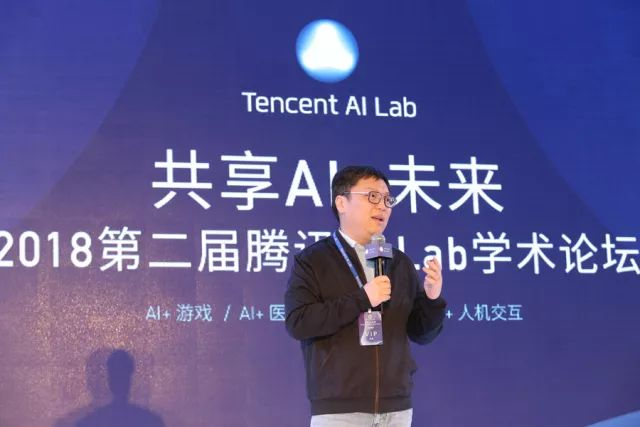 腾讯AI Lab 2018年三大核心战略