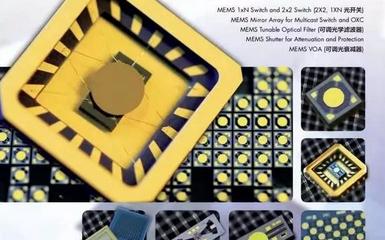 Preciseley携MEMS亮相OFC 2018将在LiDAR MEMS 5G方面发力