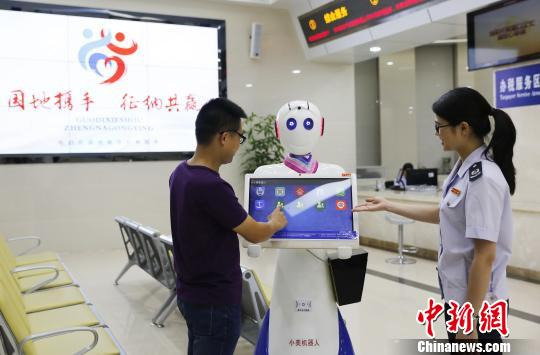 全国首台纳税机器人在茂名上岗 支持刷脸 还能自我...