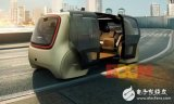 大众集团首款自动驾驶概念车 为出行共享服务设计