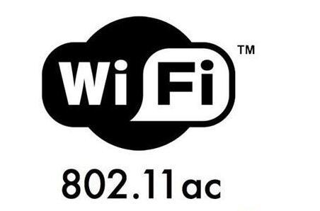 怎样查看802.11ac协议_查看802.11a...