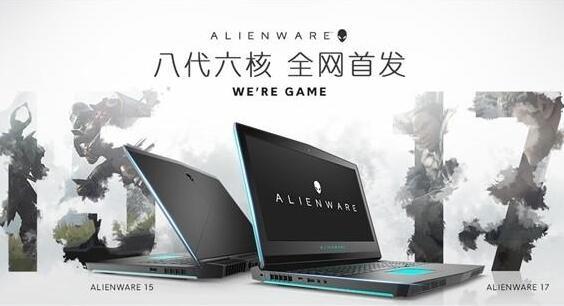 英特尔推酷睿八代_英特尔i9处理器性能怎么样_价...