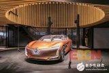 雷诺SYMBIOZ汽车 与家庭共享能源