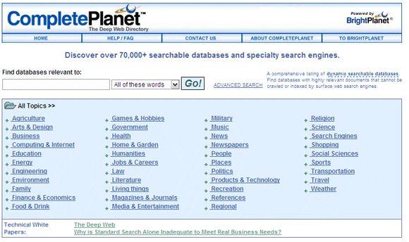 介绍五个具有高级功能的搜索引擎