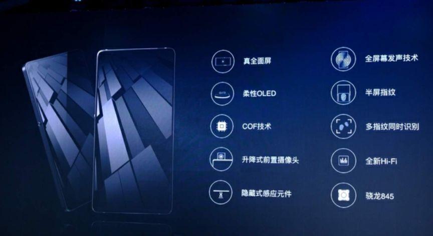 vivo APEX此番惊艳亮相,果不其然地成为了聚光灯下的焦点,迅速蹿红网络,可谓是吊足了粉丝胃口。但APEX作为概念机,其相关技术依旧要等到下半年方能量产。好在本月vivo还将发布新一代新品,亮相时间如此接近,或意味着新品会落地APEX的黑科技也不一定。 从全球首款屏下指纹量产机vivo X20 Plus UD,到接近一半的屏幕面积可用于屏下指纹解锁APEX,短短数个月的时间,vivo就刷新了我们对屏下指纹识别技术的认知,冲击新品可谓实力满满,而且vivo的旗舰位置已经空缺了接近两年时间,确实需要一款