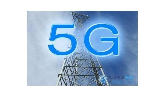 5g网络什么时候出_5g出来4g还能用多久_5g...