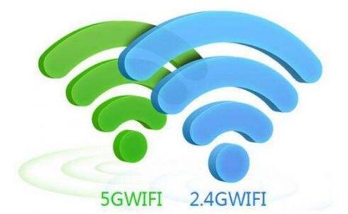 一文看懂双频路由器2.4g和5g的区别