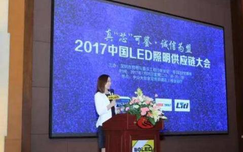 位居顶端的女企业家们,已逐渐成为中国商界不可或缺...
