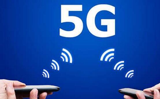 """""""大块""""频谱夯实5G发展之基_FDD彻底退出5G..."""