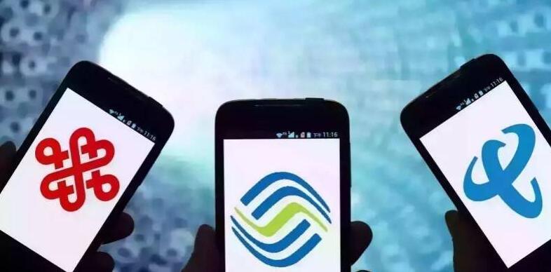 三大运营商实现收入、利润双增长_2G退网进入倒计...