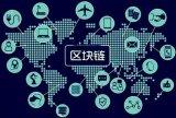 区块链:是泡沫还是未来的展望?