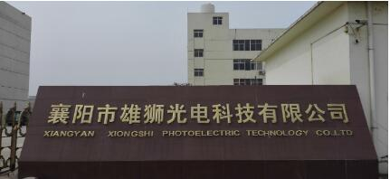 摄像头芯片厂家有哪些_国内摄像头芯片十大产商排名