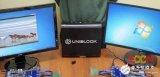 突破性的技术革新  VR Unibloc研发出低...