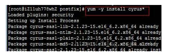 如何搭建本地smtp服务器