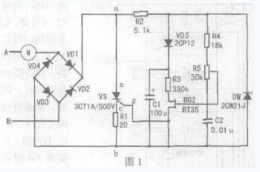 简易电机调速电路分析