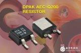 Vishay DTO25 PCB上的耗散功率则达...