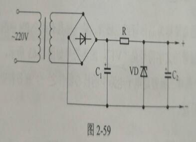 稳压二极管与普通二极管如何区分_区别是什么