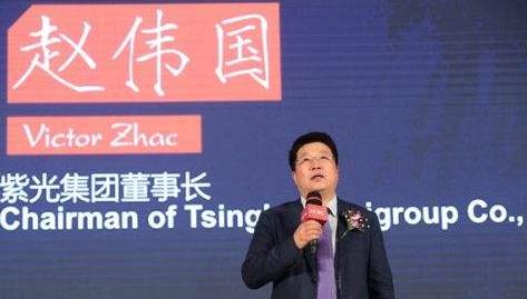 紫光股份董事长赵伟国辞职 执掌了一系列并购扩张的...