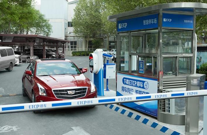无人值守-智能/智慧停车物联网解决方案