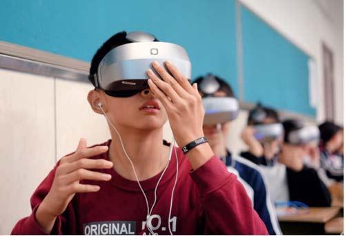 网龙华渔教育VR产品运用到教育和职业培训