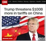 贸易战对中国发展集成电路产业影响较小