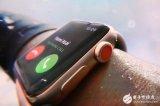 Apple Watch遭禁售 原因是侵犯专利