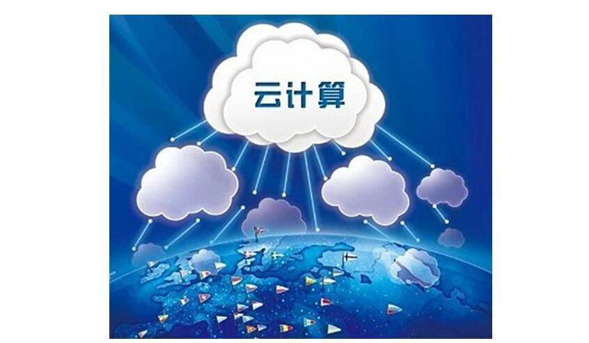云计算可以带来以下哪些好处
