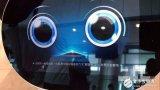 华硕开发智能家居机器人 公开表示台湾是中国的