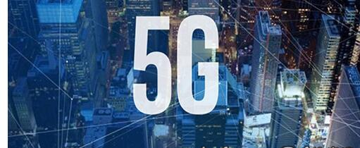 iphone支持5g网络吗