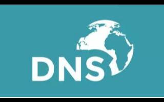 詳細介紹DNS的原理,以及如何運用工具軟件觀察它的運作