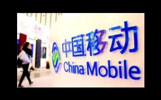 中移动开通全球首个5G站点采用3GPP非独立组网...